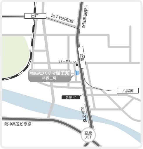 大阪府大阪市平野区長吉長原4-19-45